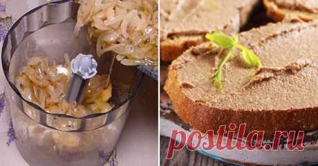 Сытный паштет с имитацией мяса (безупречный рецепт) Непросто догадаться, из чего он сделан.