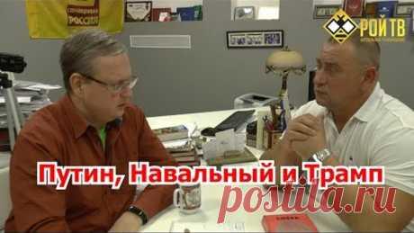 М.Делягин: Путин сам обеспечит свое падение