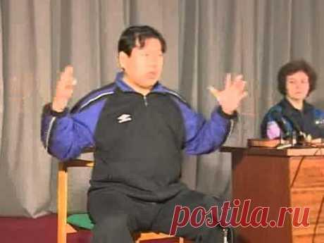 Чжун Юань Цигун   2 ступень