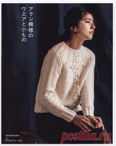 пуловер из японского журнала