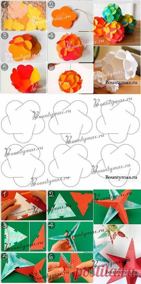 Красивые игрушки на елку из бумаги без клея своими руками