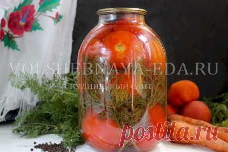 Помидоры с морковной ботвой на зиму | Волшебная Eда.ру
