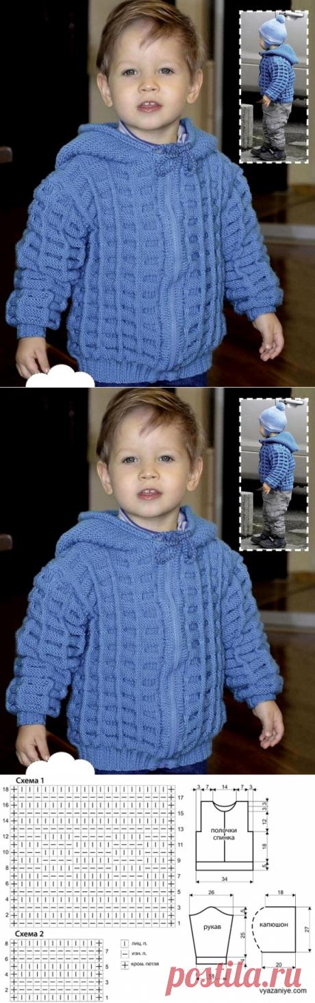 Жакет с капюшоном для мальчика