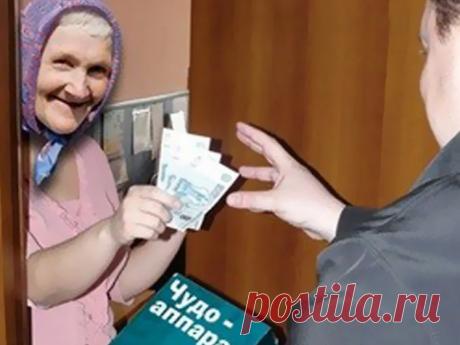 Как в РФ ужесточат наказание за обман пожилых людей? | Право и Финансы