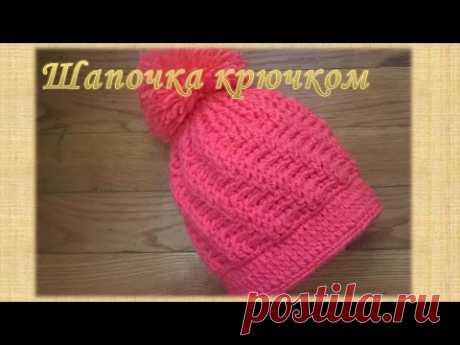 Шапочка крючком/Beanie crochet