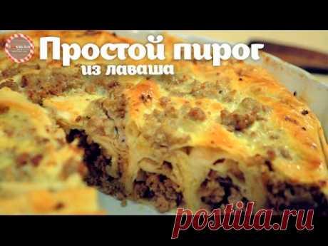 El pastel simple de lavasha con la carne (B±rek) ★ las recetas Simples de CookingOlya