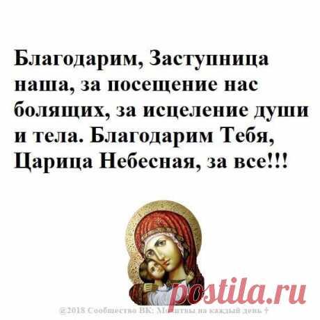 La oración.