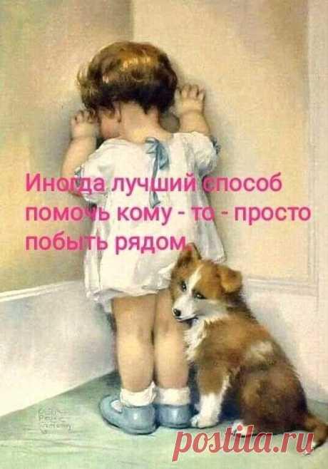 Фото группы Копилка мудростей