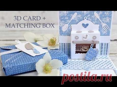 Country Kitchen - 3D Card + Matching Box
