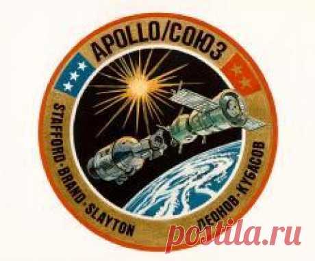 Сегодня 15 июля в 1975 году Состоялся первый в истории совместный полет космических кораблей двух стран - советского корабля «Союз-19» и американского «Аполлона»