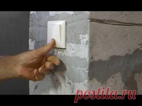 Простой способ самому установить выключатель на диодный свет