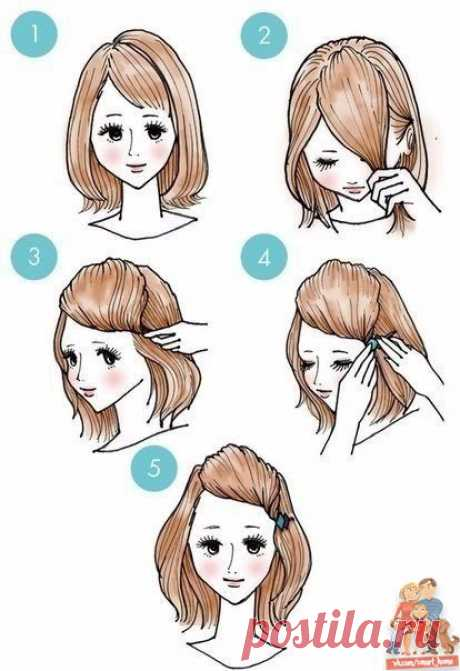 Ideas for a fast hairdress
