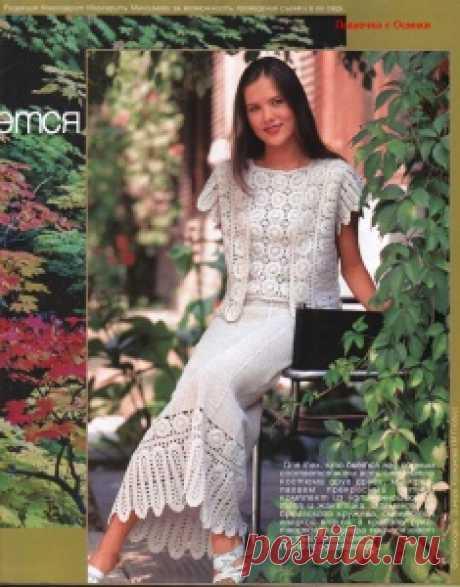 Журнал МОД № 462. Вязание и вышивка