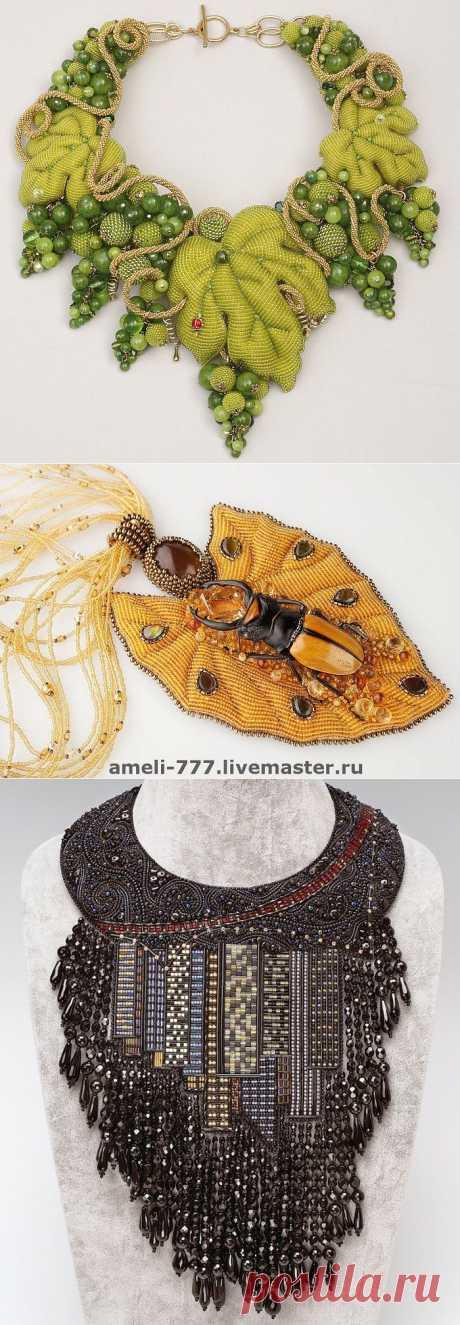 Вышитые бисером украшения Ирины Рудневой.