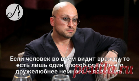 Цитаты Нагиева, которые помогают мне двигаться вперед | Личности | Яндекс Дзен