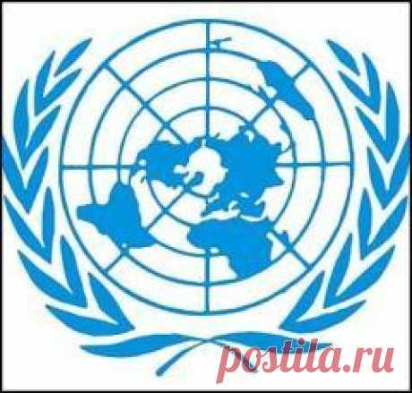 Сегодня 02 августа в 1946 году Основана Всемирная федерация ассоциаций содействия ООН (ВФАСООН)