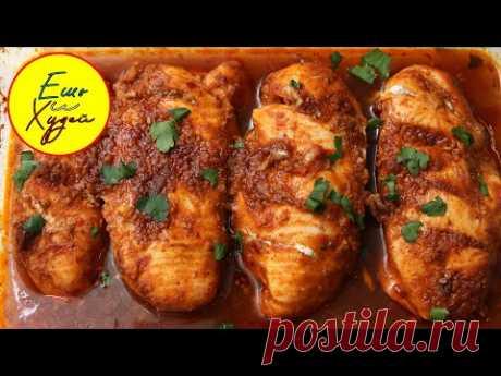 Очень Сочная Подборка! 4 Гениальных Рецепта Приготовления Куриной Грудки! Ешь и Худей!