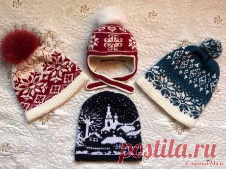 . Жаккардовые шапочки для всей семьи - Вязание - Страна Мам