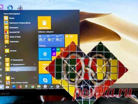 Как извлечь пользу из плиток в Windows 10