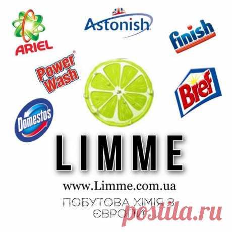 """Адрес, телефон, факс компании — «Магазин товаров с Европы """"Lime""""» Контактная информация компании «Магазин товаров с Европы """"Lime""""»."""