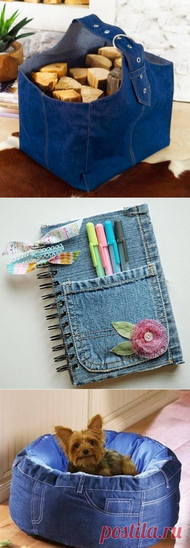 Идеи из старых джинсов