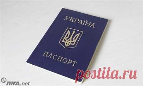 На сайте МВД запустили сервис для поиска утерянных паспортов