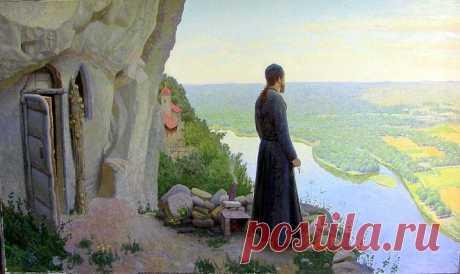 Ибо знаю, что не живет во мне, то есть в плоти моей, доброе;  потому что желание добра есть во мне,  но чтобы сделать оное, того не нахожу. Доброго, которого хочу, не делаю,  а злое, которого не хочу, делаю.(Рим.7:19,20)