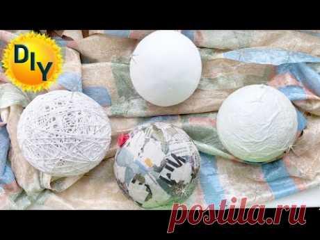Идеи основ для новогодних шаров. DIY/рукоделие