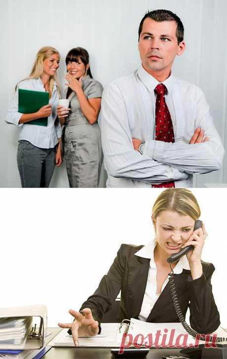 За что вас терпеть не могут на работе?.