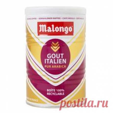 Кофе Malongo молотый Итальянский вкус (250 гр.)/ Курьерская доставка по адресу или самовывоз из пунктов выдачи (более 5000 пунктов по всей России). Спасибо за подписку! #кофеманыч #чай #кофе #магазин #Malongo