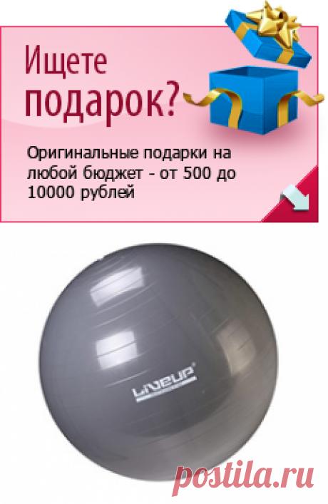 75 см спортивный мяч #спорт #СпортивныйМяч