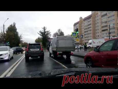ДТП Кострома 10.09.2018 - YouTube
