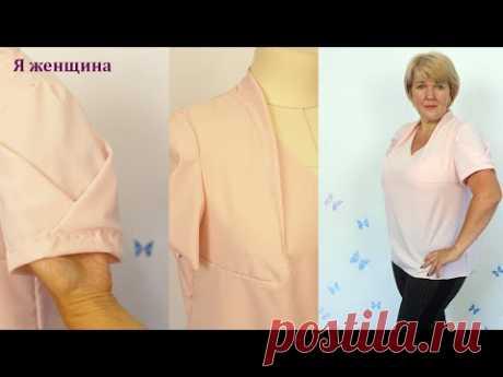 Элегантность в деталях. Очень красивая летняя блуза с оригинальным рукавом и горловиной