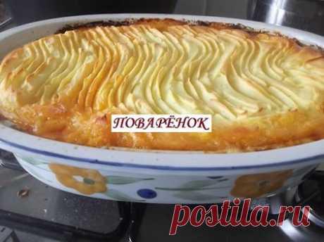 El tostado por-pastoral. La receta sabrosa de la preparación | el Galopillo | Yandeks Dzen