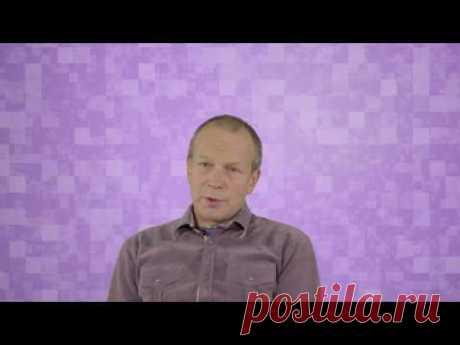 Дмитрий Петров.  Как запоминать слова