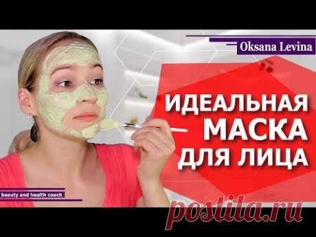 КАК ОСВЕЖИТЬ КОЖУ ЛИЦА ЗА 15 МИНУТ? Идеальная маска для омоложения кожи лица.