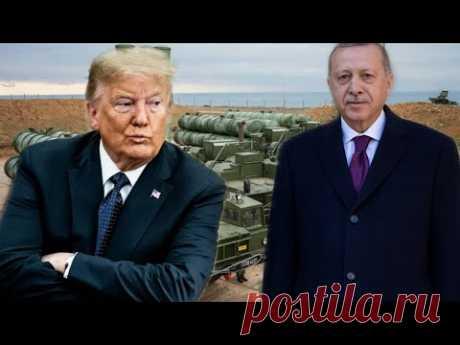 Неподдающаяся Турция и «великий передел»։ США разочарованы союзником - YouTube