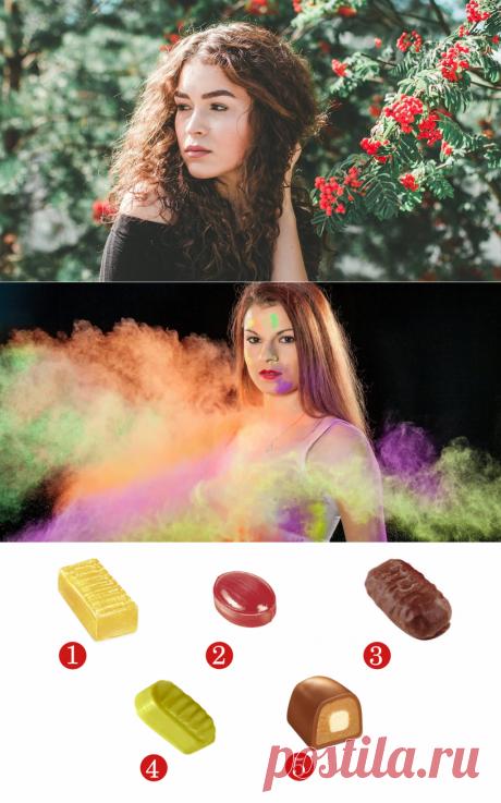 Психологический тест: конфета, которую вы выберете, расскажет о силе вашего характера - 9 Июня 2020 - Дискотека
