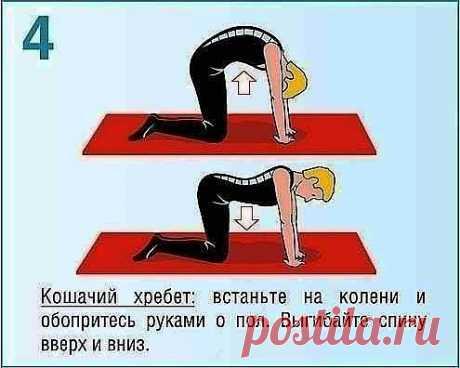 Укрепляющая тренировка для мышц спины и пресса.   Отличная профилактика боли в спине и улучшение осанки.
