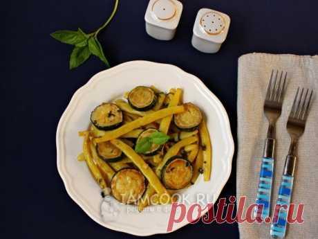 Соте из кабачков и спаржевой фасоли — рецепт с фото Осень – пора овощей. Побалуйте себя овощным блюдом на скорую руку - соте из кабачков и спаржевой фасоли.