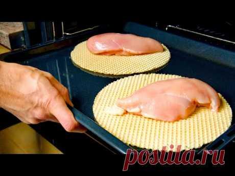 Курица и вафли!!! Всегда съедается до капли! 2 интересных рецепта, которые готовятся проще обычного!