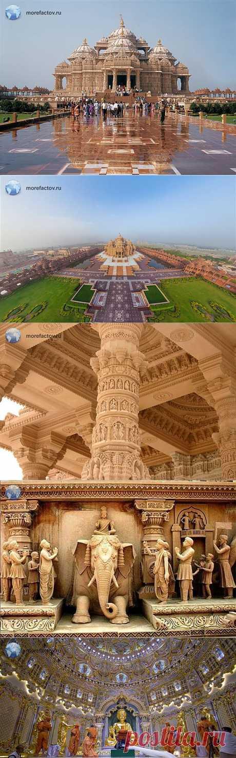 Храмы мира. Храм Акшардхам, Дели (Индия)