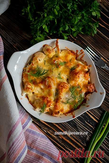 Цветная капуста под соусом Бешамель | Простые кулинарные рецепты с фотографиями