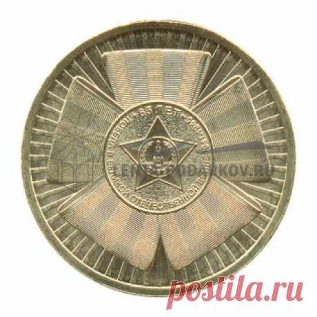 Монета 10 рублей 2010 года Победа в Великой Отечественной войне 65 лет - эмблема (бантик) - Интернет магазин Лента подарков