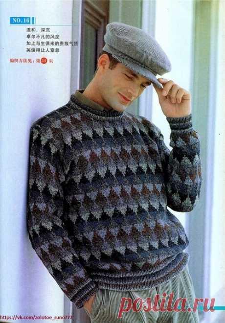 Мужской жаккардовый свитер.