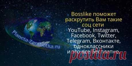 Паспорт - XXX777 - Ева.Ру