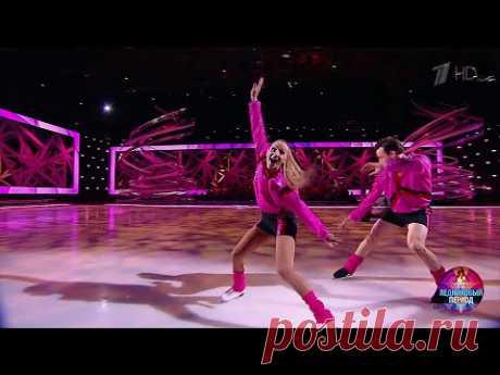 """Вольфганг Черни и Оксана Домнина - """"Barbie Girl"""". Ледниковый период 2020.  10.10.2020"""