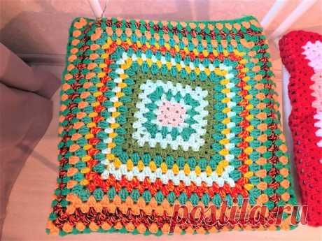 Сидушки бабушкиным квадратом в разных вариациях | Рукоделие от uzelok.su | Яндекс Дзен