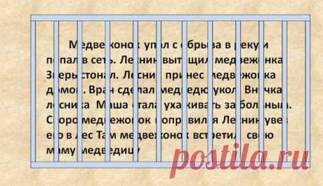 Как я научилась читать 535 слов в минуту: приемы скорочтения | Елена Володина | Яндекс Дзен