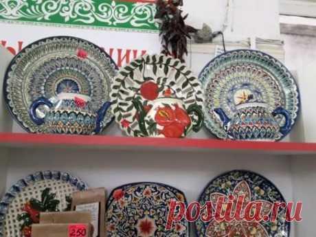 Купить Узбекская красивая посуда в Курске - Посуда - Посуда и товары для кухни - Для дома и дачи на авито - объявления на avito, olx, из рук в руки